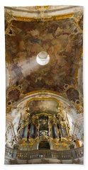 Kappele Wurzburg Organ And Ceiling Bath Towel