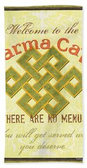 Karma Cafe Bath Towel
