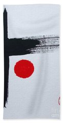Kyosaku Bath Towel by Roberto Prusso