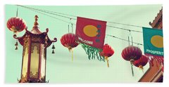 Lanterns Over Chinatown Bath Towel