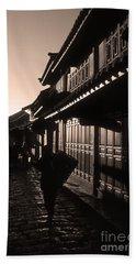 Lijiang Old Town Yunnan China Bath Towel