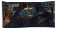 Lisa Munch Scream  Bath Towel