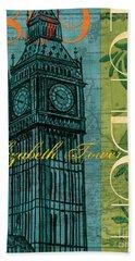 London 1859 Hand Towel