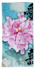 Bath Towel featuring the mixed media Love Double Happiness With Red Peony by Peter v Quenter