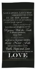 Love Is Patient Bath Towel by Inspired Arts