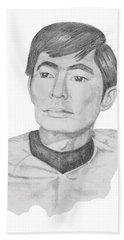 Lt. Sulu Hand Towel