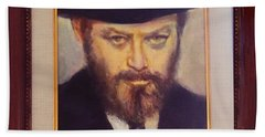 Lubavitcher Rebbe  Bath Towel