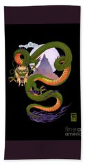 Lunar Chinese Dragon On Black Bath Towel