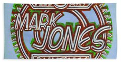 Mark Jones Velo Art Painting Blue Bath Towel