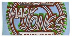 Mark Jones Velo Art Painting Blue Bath Towel