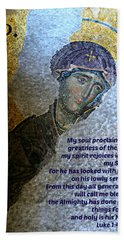 Mary's Magnificat Bath Towel by Stephen Stookey