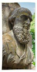 Memphis Elmwood Cemetery - Resting On His Laurels Hand Towel