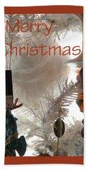 Merry Christmas 0182 Hand Towel