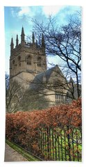 Merton College Chapel Bath Towel