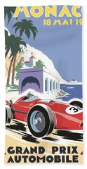 Monaco Grand Prix 1958 Hand Towel