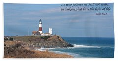 Montauk Lighthouse/camp Hero/inspirational Bath Towel