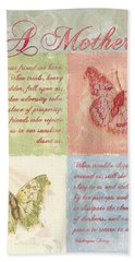 Mother's Day Butterfly Card Bath Towel