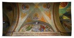 Mural On The Ceiling Of A Church, Saint Bath Towel