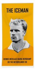 My Bergkamp Soccer Legend Poster Bath Towel