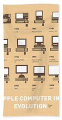 My Evolution Apple Mac Minimal Poster Hand Towel