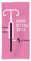 My Giro D' Italia Minimal Poster Bath Towel
