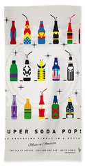 My Super Soda Pops No-00 Hand Towel