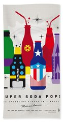 My Super Soda Pops No-27 Hand Towel