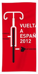 My Vuelta A Espana Minimal Poster Bath Towel