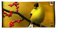 N. American Male Goldfinch Hand Towel