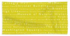 New York City In Words Yellow Bath Towel