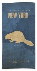 New York City Bath Towels