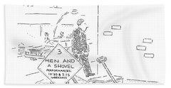 New Yorker November 3rd, 1997 Bath Towel