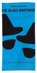 No012 My Blues Brother Minimal Movie Poster Hand Towel