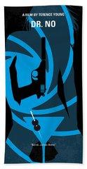 No024 My Dr No James Bond Minimal Movie Poster Bath Towel