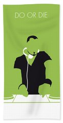 No026 My Afrojack Minimal Music Poster Bath Towel