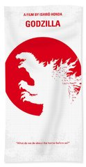 No029-2 My Godzilla 1954 Minimal Movie Poster.jpg Hand Towel