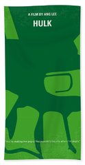 No040 My Hulk Minimal Movie Poster Hand Towel