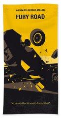 No051 My Mad Max 4 Fury Road Minimal Movie Poster Hand Towel