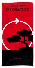 No125 My Karate Kid Minimal Movie Poster Bath Towel