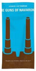 No168 My The Guns Of Navarone Minimal Movie Poster Hand Towel