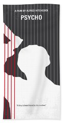 No185 My Psycho Minimal Movie Poster Hand Towel by Chungkong Art