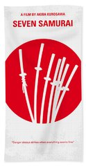 No200 My The Seven Samurai Minimal Movie Poster Hand Towel