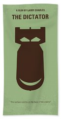 No212 My The Dictator Minimal Movie Poster Bath Towel