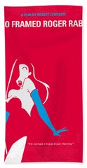 No271 My Roger Rabbit Minimal Movie Poster Bath Towel