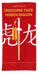 No334 My Crouching Tiger Hidden Dragon Minimal Movie Poster Hand Towel