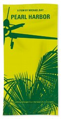 No335 My Pearl Harbor Minimal Movie Poster Bath Towel