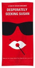 No336 My Desperately Seeking Susan Minimal Movie Poster Hand Towel