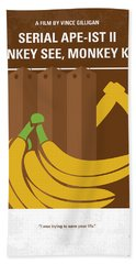 No356 My Serial Ape-ist Minimal Movie Poster Hand Towel