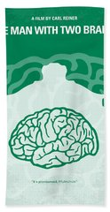 No390 My The Man With Two Brains Minimal Movie Poster Bath Towel