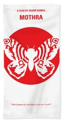 No391 My Mothra Minimal Movie Poster Bath Towel